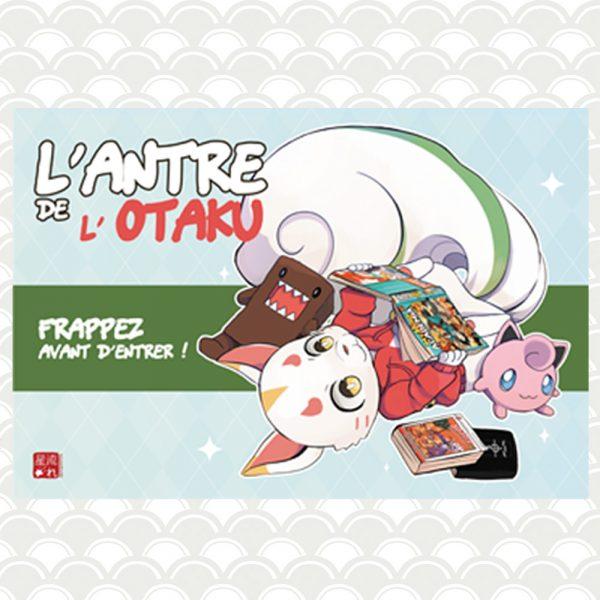 plaque déco antre de l'otaku
