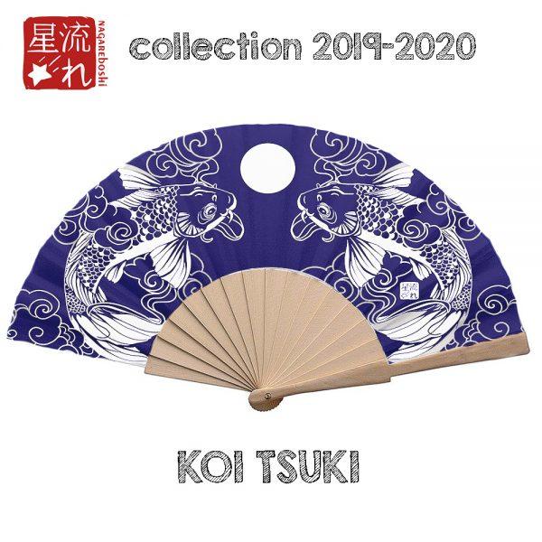 koi tsuki