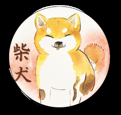 badge 75 shiba aquarelle