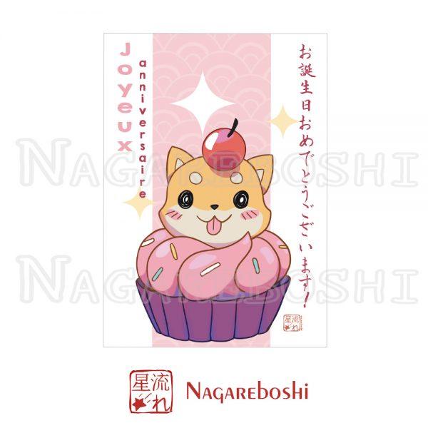 carte joyeux anniversaire shiba