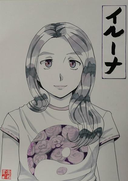 portrait manga