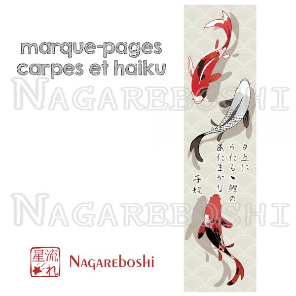 marque-pages carpes koi et haiku