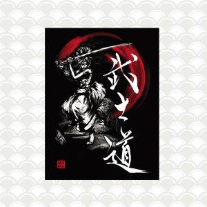 tableau guerrier japonais