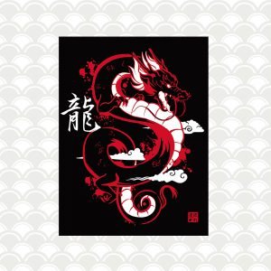forex dragon rouge