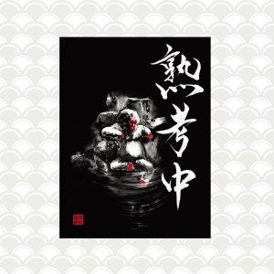 forex singe japonais