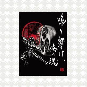 tableau joueur de taiko