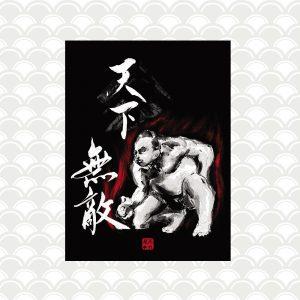 tableau sumo