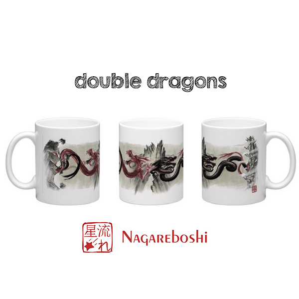 mug double dragons