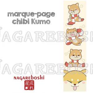 marque page chibi shiba