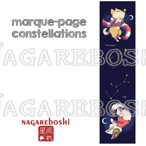 marque-pages constellations
