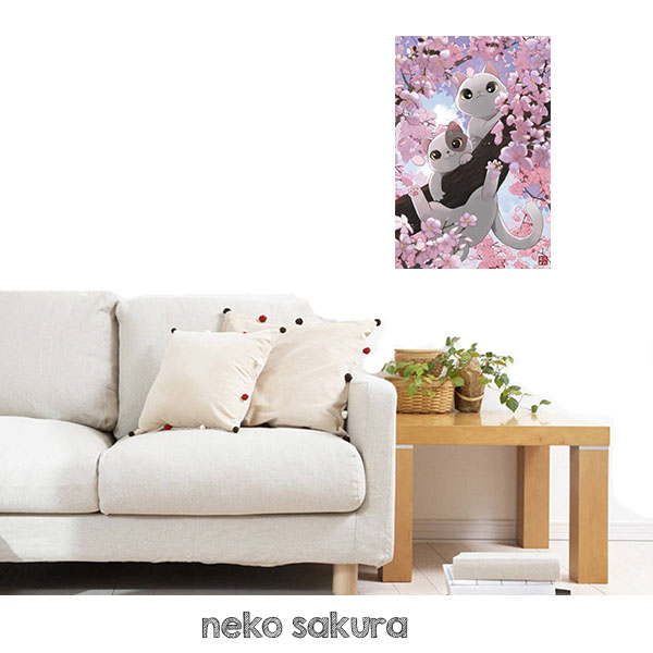 tableau neko sakura