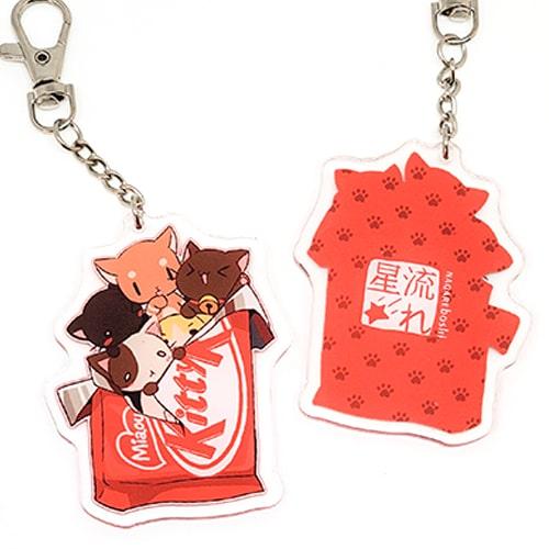 porte-clés Kitty kat